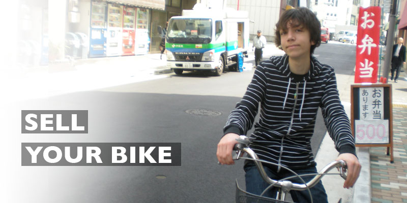 Sell your bike to G-Whizz cycles